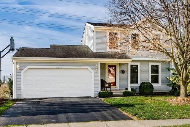 5294 Granite Drive, Hilliard, OH 43026 (MLS #220041015) :: RE/MAX ONE