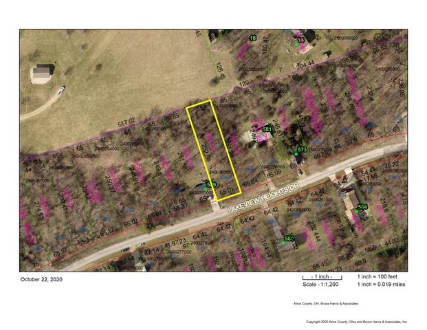 0 Lakeview Heights Drive Lot 260 Lakevie, Howard, OH 43028 (MLS #220041336) :: The Holden Agency
