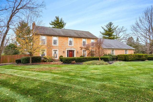6125 Karrer Place, Dublin, OH 43017 (MLS #220041405) :: RE/MAX ONE