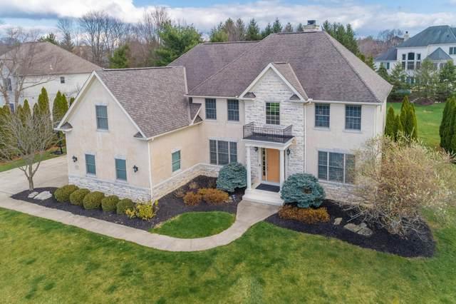 8252 Chippenham Drive, Dublin, OH 43016 (MLS #220041427) :: Berkshire Hathaway HomeServices Crager Tobin Real Estate