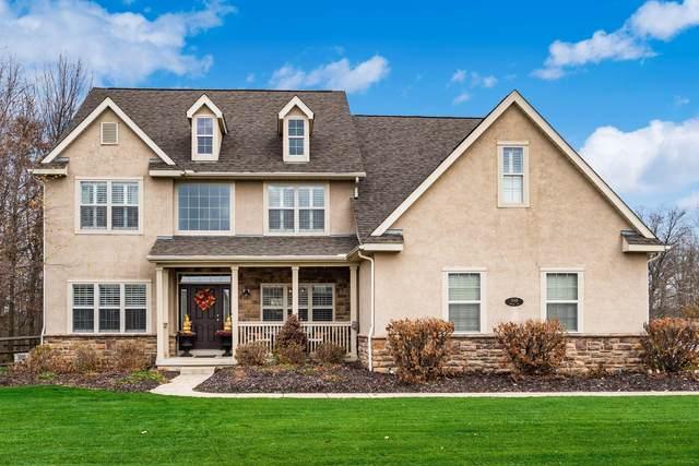 7490 Harness Way, Delaware, OH 43015 (MLS #220041622) :: Signature Real Estate