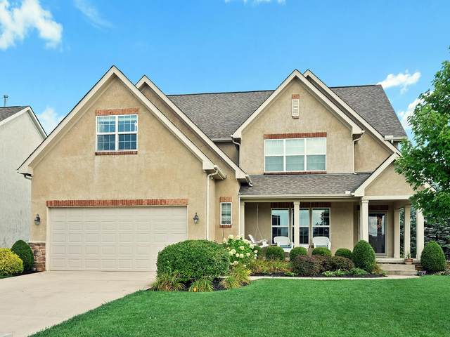 8373 Danbridge Way, Westerville, OH 43082 (MLS #220041792) :: The Raines Group