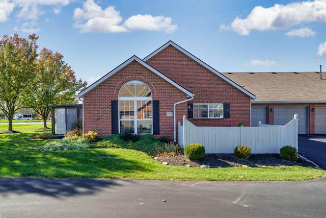 2560 Roberts Court, Hilliard, OH 43026 (MLS #220042059) :: Exp Realty