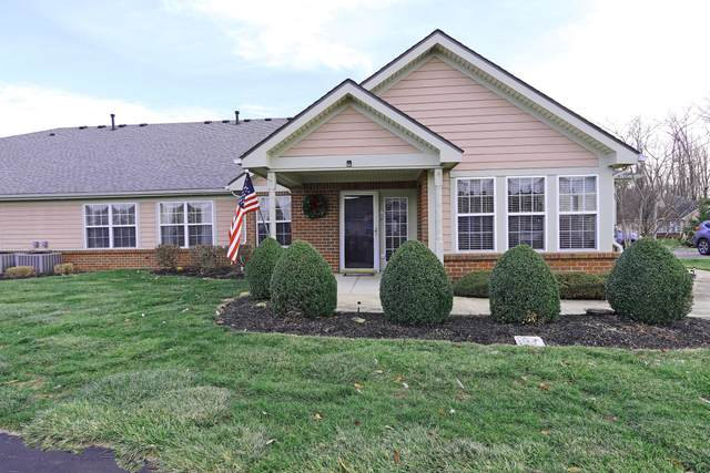 5337 Nottinghamshire Lane, Westerville, OH 43081 (MLS #220043048) :: 3 Degrees Realty