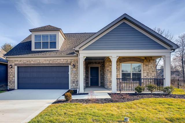 554 Valley Mist Crossing, Lewis Center, OH 43035 (MLS #220043165) :: Shannon Grimm & Partners Team
