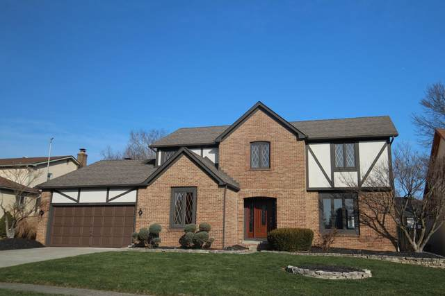 6103 Catawba Drive, Grove City, OH 43123 (MLS #221001241) :: Berkshire Hathaway HomeServices Crager Tobin Real Estate