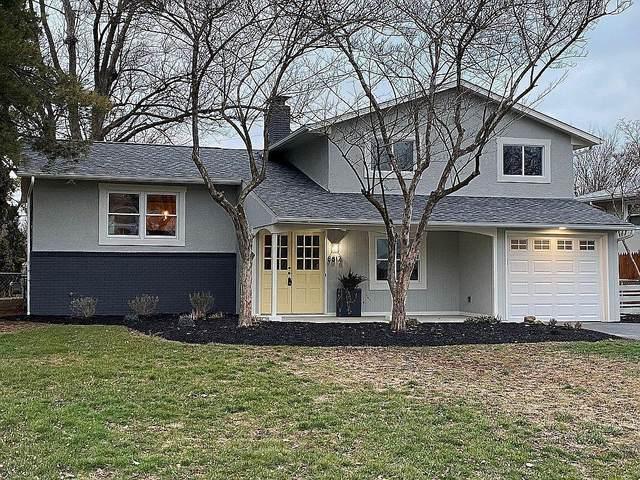 3812 Darbyshire Drive, Hilliard, OH 43026 (MLS #221001701) :: Susanne Casey & Associates