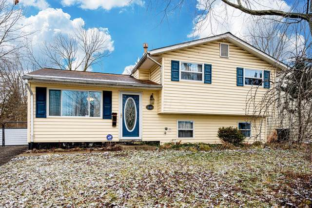 4609 Paxton Drive S, Hilliard, OH 43026 (MLS #221001712) :: HergGroup Central Ohio