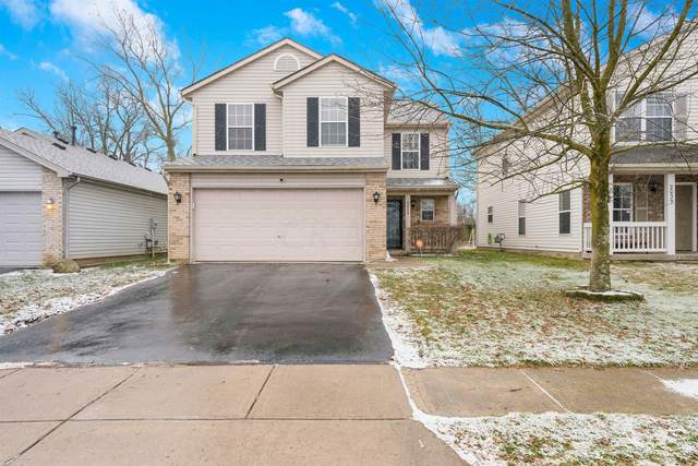 2045 Prominence Drive, Grove City, OH 43123 (MLS #221001732) :: Greg & Desiree Goodrich | Brokered by Exp
