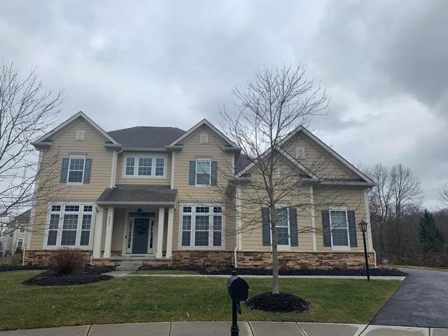 8373 Holmesdale Place, New Albany, OH 43054 (MLS #221002446) :: RE/MAX Metro Plus