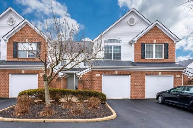 5851 Edge Of Village, Westerville, OH 43081 (MLS #221002618) :: Angel Oak Group