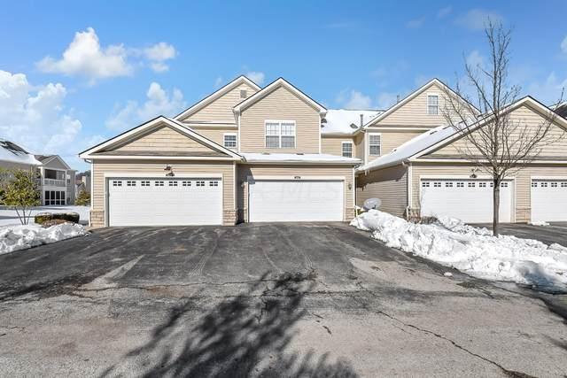 1412 Lakes Circle Drive, Columbus, OH 43240 (MLS #221003322) :: 3 Degrees Realty