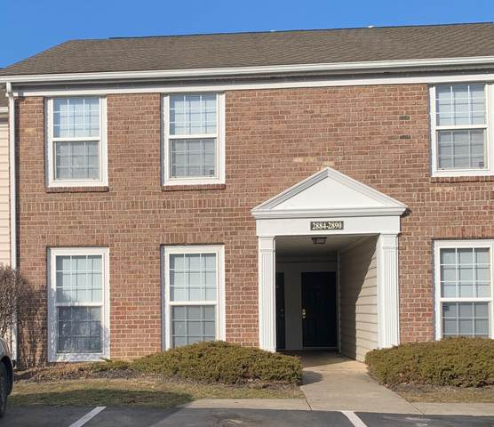 2890 Toth Place 2890TP, Grove City, OH 43123 (MLS #221004099) :: CARLETON REALTY