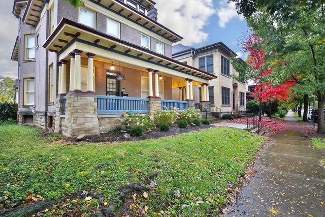 1063 Bryden Road, Columbus, OH 43205 (MLS #221004341) :: Greg & Desiree Goodrich | Brokered by Exp