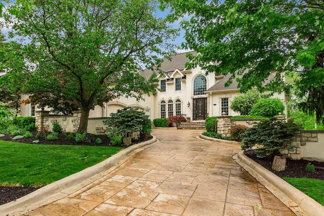 5124 Reserve Drive, Dublin, OH 43017 (MLS #221005135) :: Signature Real Estate