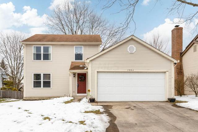 7992 Schoolside Drive, Westerville, OH 43081 (MLS #221005395) :: LifePoint Real Estate