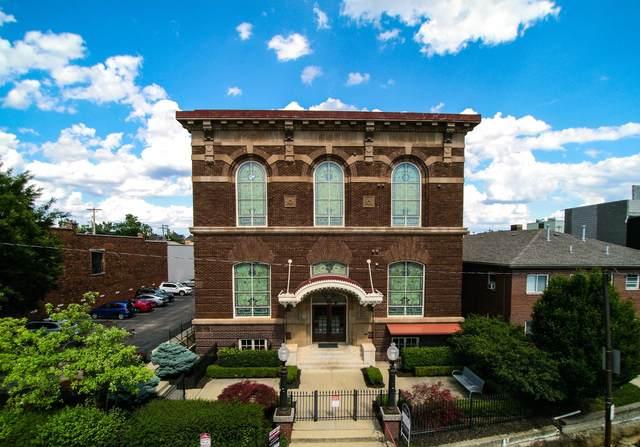 1276 N High Street #201, Columbus, OH 43201 (MLS #221005401) :: Signature Real Estate