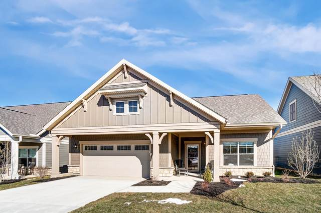 3338 Courtyard Landing, Dublin, OH 43017 (MLS #221005868) :: Berkshire Hathaway HomeServices Crager Tobin Real Estate