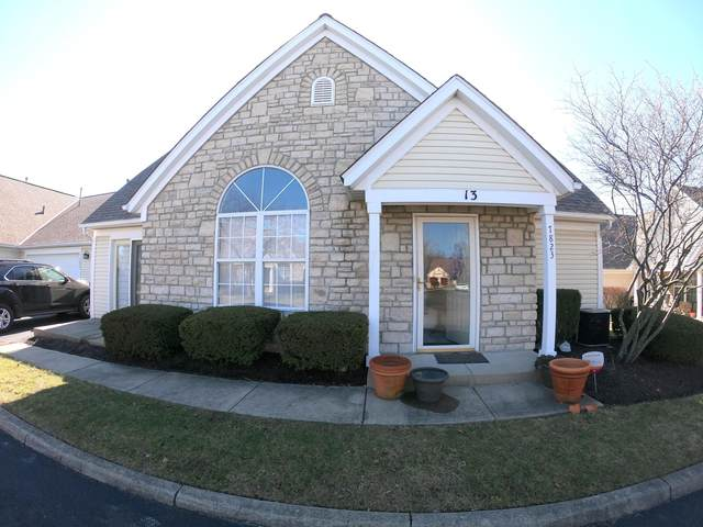 7823 Meadowlark Lane N, Reynoldsburg, OH 43068 (MLS #221006069) :: Core Ohio Realty Advisors