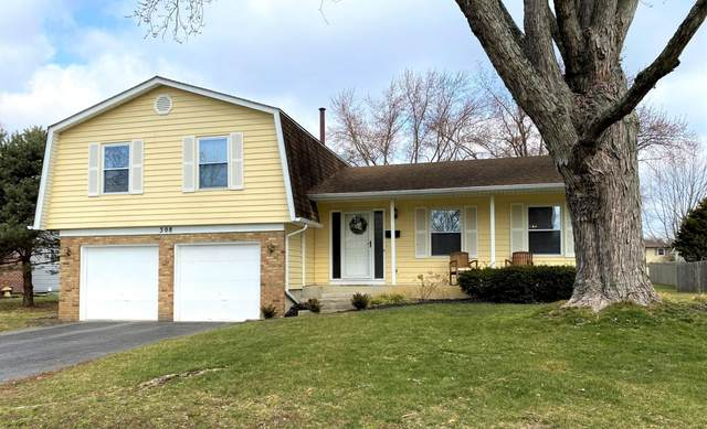 308 Lyncroft Court, Gahanna, OH 43230 (MLS #221006072) :: RE/MAX ONE