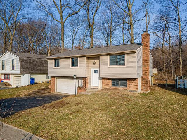3018 Woodloop Lane, Columbus, OH 43204 (MLS #221006176) :: RE/MAX ONE