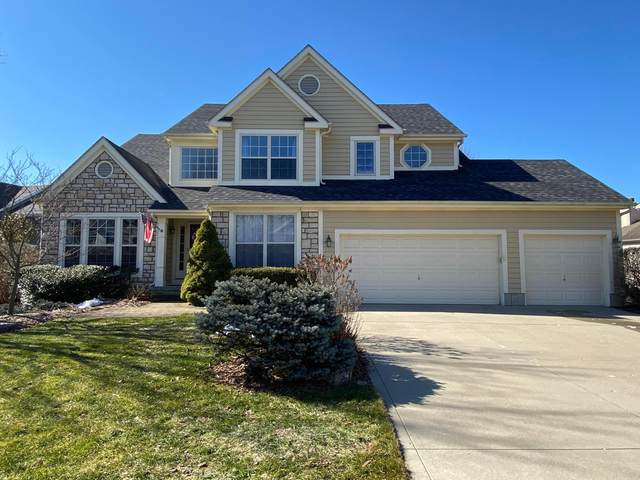 2816 Jeanne Court, Lewis Center, OH 43035 (MLS #221006190) :: MORE Ohio