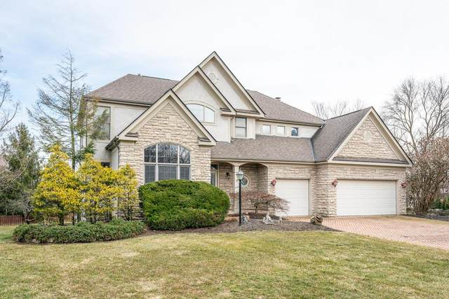 6323 Highgate Place, Lewis Center, OH 43035 (MLS #221007327) :: RE/MAX ONE