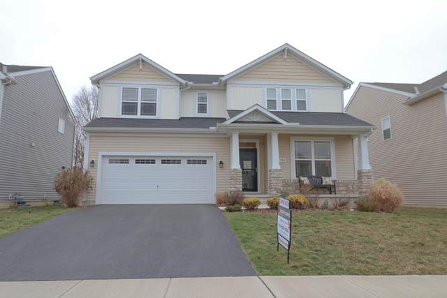 260 Linda Lee Lane, Lewis Center, OH 43035 (MLS #221007410) :: Jamie Maze Real Estate Group