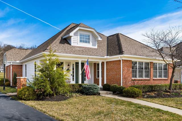 262 Carreg Cain, Granville, OH 43023 (MLS #221007439) :: RE/MAX ONE