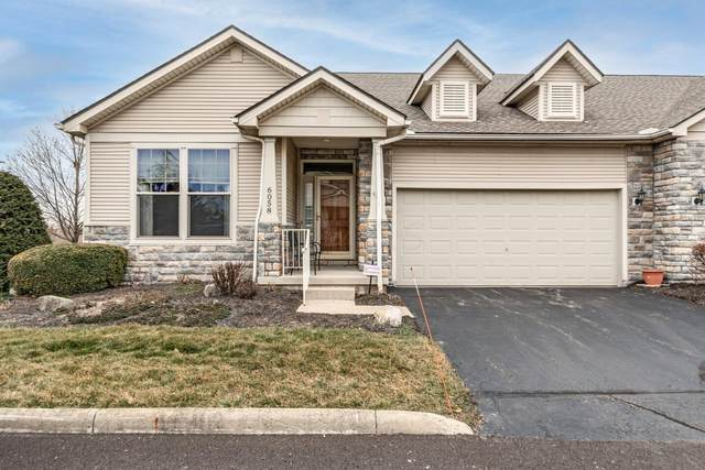 6058 Coventry Hurst Lane, Hilliard, OH 43026 (MLS #221007470) :: MORE Ohio