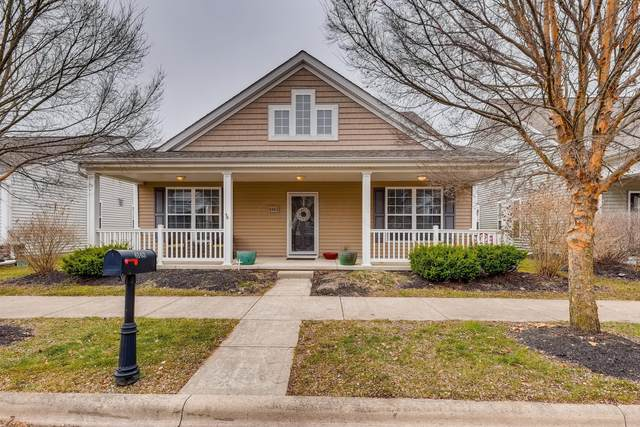6163 Benon Road, Westerville, OH 43081 (MLS #221007511) :: Bella Realty Group