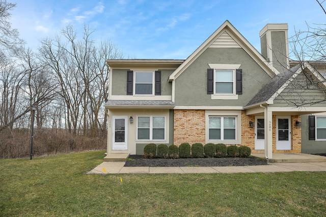 5688 Crossing Court, Columbus, OH 43231 (MLS #221007552) :: RE/MAX ONE