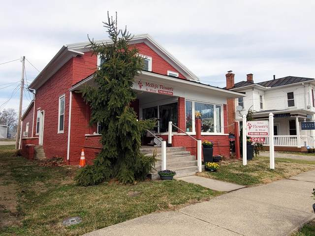 14 E Cherry Street, Sunbury, OH 43074 (MLS #221007584) :: Susanne Casey & Associates