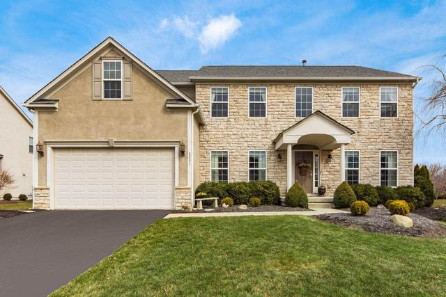 2221 Orangelake Drive, Lewis Center, OH 43035 (MLS #221007696) :: Bella Realty Group