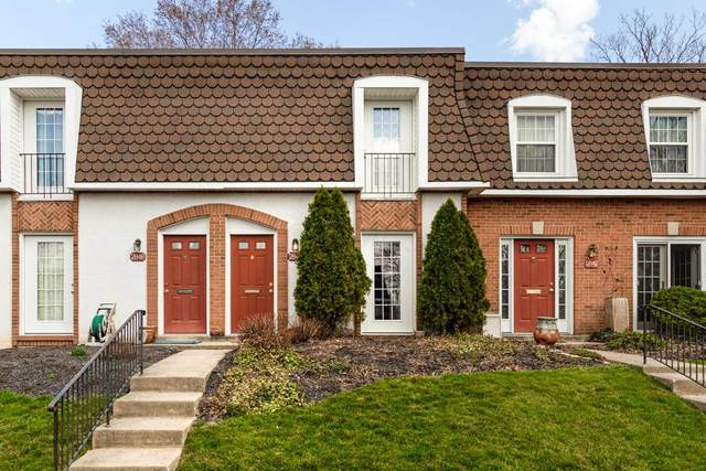 2844 Chateau Circle S #26, Columbus, OH 43221 (MLS #221008857) :: RE/MAX ONE