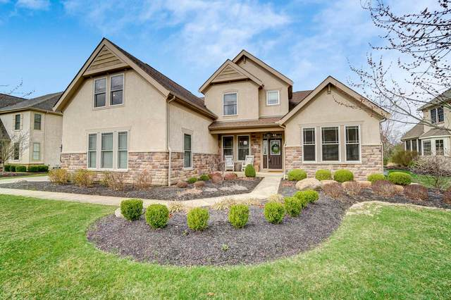 6748 Brodie Boulevard, Dublin, OH 43017 (MLS #221009090) :: HergGroup Central Ohio