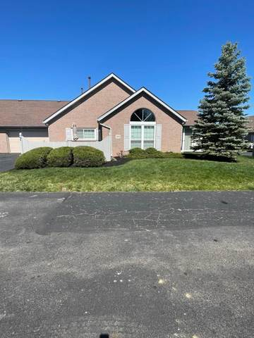2463 Meadow Glade Drive, Hilliard, OH 43026 (MLS #221009745) :: Greg & Desiree Goodrich   Brokered by Exp