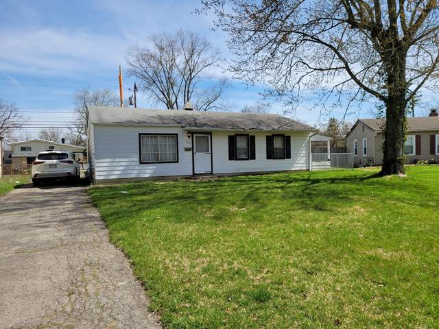 3752 Hillcrest Street E, Hilliard, OH 43026 (MLS #221009905) :: Exp Realty