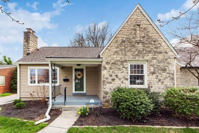 33 W Dominion Boulevard, Columbus, OH 43214 (MLS #221010116) :: Greg & Desiree Goodrich | Brokered by Exp