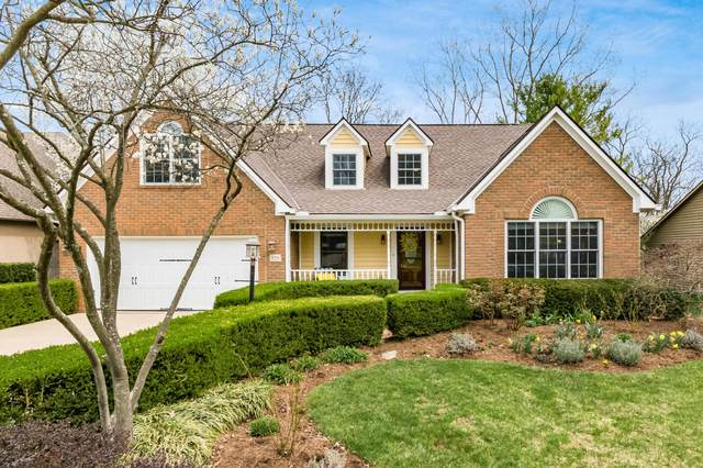228 Luke Court, Westerville, OH 43081 (MLS #221010445) :: MORE Ohio