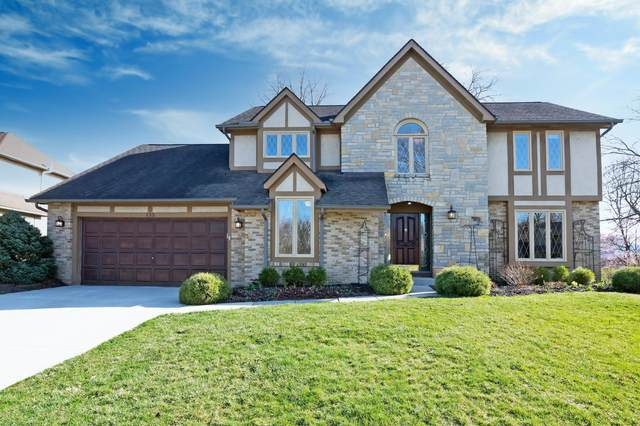 135 Executive Court, Westerville, OH 43081 (MLS #221010601) :: HergGroup Central Ohio