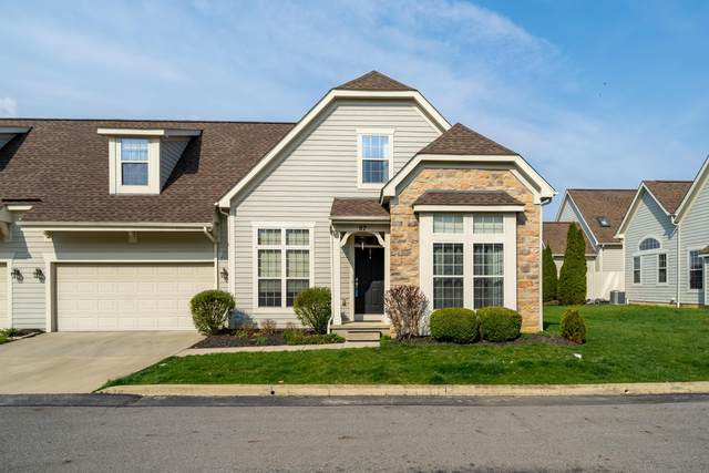 97 Murphys Crossing Drive, Powell, OH 43065 (MLS #221010679) :: The Gale Group
