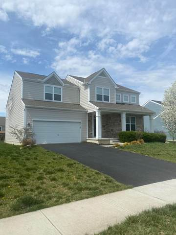 4505 Kathryns Way, Hilliard, OH 43026 (MLS #221010793) :: RE/MAX ONE
