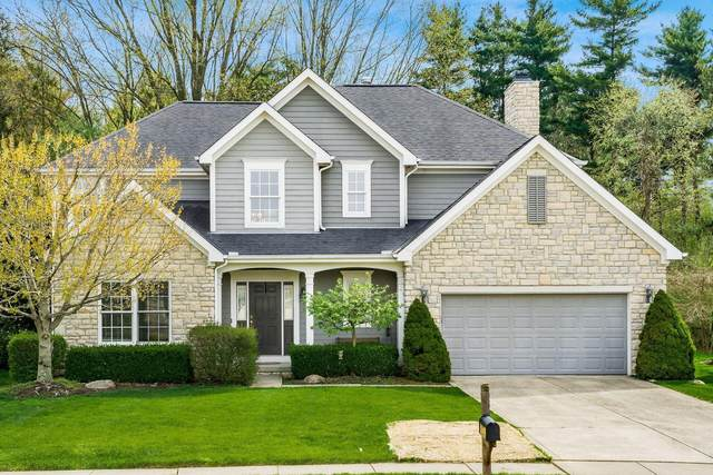 596 Stratshire Lane, Gahanna, OH 43230 (MLS #221011022) :: The Jeff and Neal Team | Nth Degree Realty