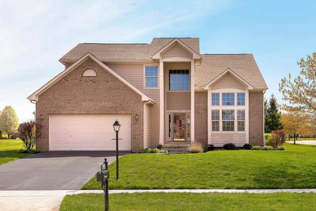 7641 Affirmed Court, Lewis Center, OH 43035 (MLS #221011322) :: Shannon Grimm & Partners Team