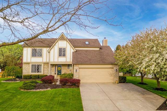 4665 Clayburn Drive E, Grove City, OH 43123 (MLS #221011324) :: 3 Degrees Realty