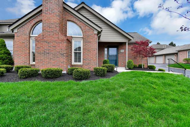 971 Village Brook Way, Columbus, OH 43235 (MLS #221011882) :: Susanne Casey & Associates