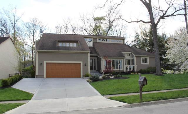 4743 Donegal Cliffs Drive, Dublin, OH 43017 (MLS #221012039) :: Exp Realty