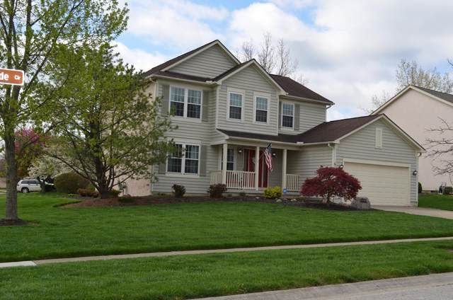 6184 Brookmeade Circle, Grove City, OH 43123 (MLS #221012229) :: RE/MAX Metro Plus