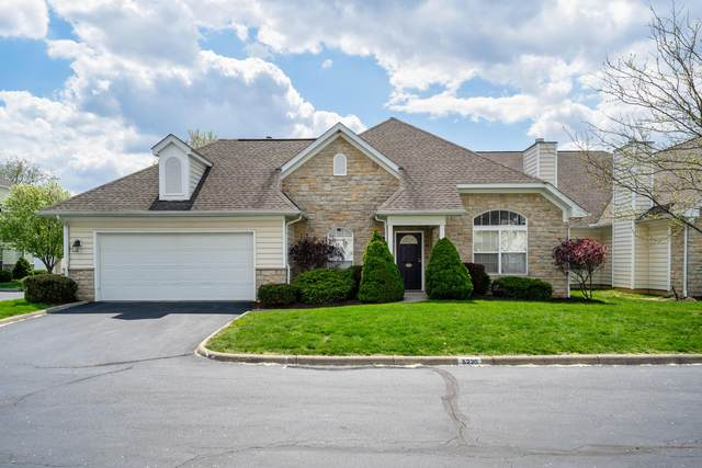 5230 Vinings Boulevard, Dublin, OH 43016 (MLS #221012406) :: MORE Ohio
